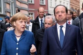Франция и Германия угрожают России новыми санкциями