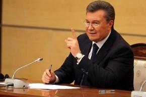 Швейцария заморозила $193 млн Януковича и его окружения