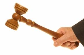В Ленобласти чиновника оштрафовали за разглашение сведений о доходах