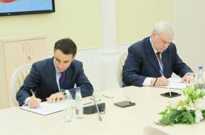 ПМЭФ: Полтавченко и IBM подписали соглашение
