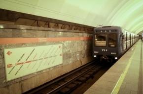 В петербургском метро машинисту стало плохо