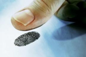 Банкоматы будут выдавать деньги по отпечатку пальца