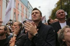 Прокуратура не хочет принимать дело Навальных на доследование