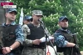 ЛНР: МВД Украины готовы провести переговоры в Киеве