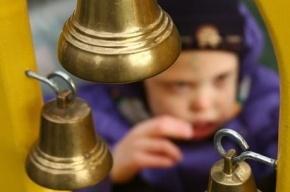 В Петербурге состоится благотворительная акция «Помоги воплотить детскую мечту!»