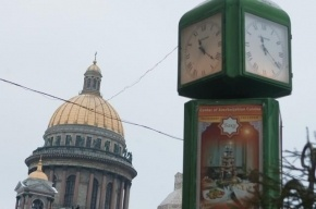 Петербургу могут вернуть поясное время