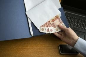 В Петербурге пристава задержали при получении взятки в 200 тысяч