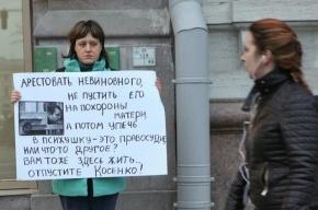 В Петербурге состоится акция «Письма узникам Болотной»