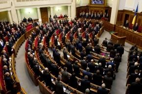 Верховная рада отказалась проводить 25 мая референдум о децентрализации власти