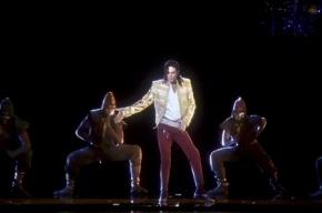 Голограмма Майкла Джексона выступила на Billboard Music Awards