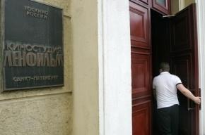Университет кино и телевидения открыл кафедру на «Ленфильме»