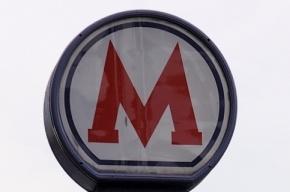 Сотрудники московского метро требуют повысить зарплату