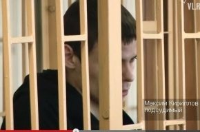 Банда «приморских партизан» подала апелляции на решение суда