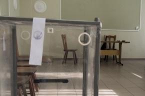 В Красноармейске избирательные участки захвачены силовиками