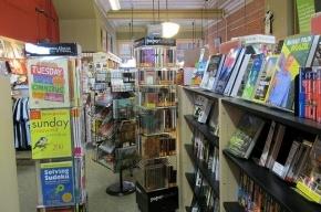 В Петербурге девушка украла 18 книг из ДК Крупской