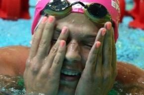 Российская чемпионка Ефимова дисквалифицирована на 16 месяцев за допинг