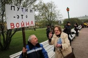 Конституционный суд признал незаконной действующую процедуру уведомления о митингах