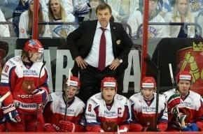 Знарок объявил состав на ЧМ-2014 по хоккею