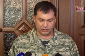 В Луганске введено военное положение и всеобщая мобилизация