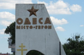 В ходе столкновений в Одессе погибли 40 человек, объявлен траур