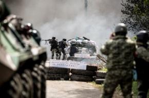 Украинские военные берут под контроль Славянск и Мариуполь