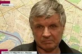 В Москве задержан мужчина, подозреваемый в 90 изнасилованиях, совершенных за 27 лет