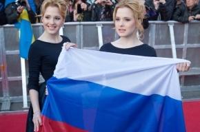 В Копенгагене прошло открытие «Евровидения-2014»