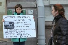 В центре Петербурга пройдут пикеты в поддержку «узников Болотной»
