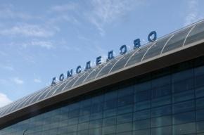 В «Домодедово» пьяный пассажир устроил драку в автобусе