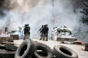 Украинские силовики начали атаку на Славянск