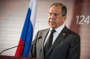 Лавров: Россию изолировать невозможно, это нереалистичная задача