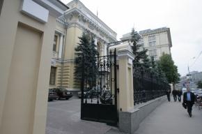 Центробанк прекратил работу шести украинских банков в Крыму