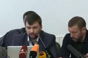 «Донецкая республика» просится в состав России