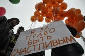В Петербурге состоялся «радужный флешмоб» гей-активистов
