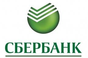 Северо-Западный банк Сбербанка посвятил празднованию Дня Победы обширную программу социальных и благотворительных мероприятий