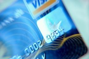 Российские банки блокируют тысячи карт из-за утечки с сайта РЖД
