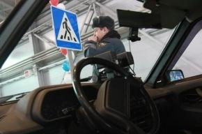 В центре Петербурга иномарка сбила майора полиции