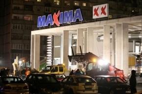 В Вильнюсе частично обрушилась крыша торгового центра сети Maxima