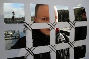 В Петербурге проходит пикет за освобождение активистки, задержанной по «болотному делу»