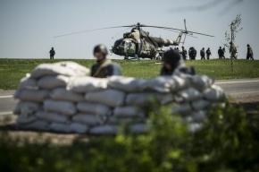 СБУ: Над Славянском сбит третий вертолет украинских ВВС