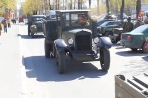 По улицам Петербурга проехали автомобили времен войны