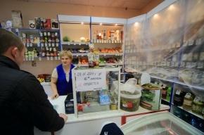 В центре Петербурга 9 мая запретят продавать алкоголь