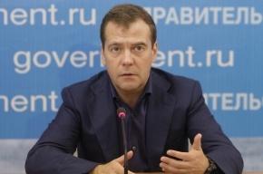 Медведев сократит 10% госслужащих