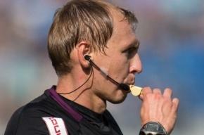 Назначены арбитры на матч  «Зенит» — «Динамо»