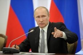 Президент подписал закон о создании национальной системы платежных карт