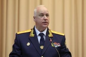 Глава СКР Бастрыкин высказался за возвращение смертной казни
