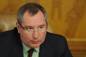 Румыния по требованию США закрыла воздушное пространство борту Рогозина