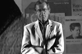 Писатель Александр Арцибашев умер в 64 года