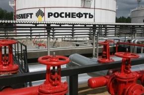 Улюкаев: Госпакет «Роснефти» может быть продан по частям