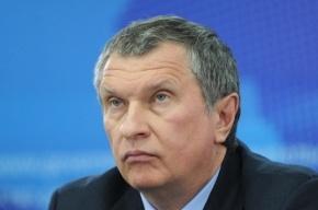 Глава «Роснефти» Игорь Сечин подал в суд на Forbes